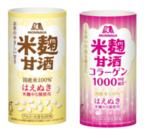 ブランド米「はえぬき」を使用。初めてでも飲みやすい甘酒に注目!