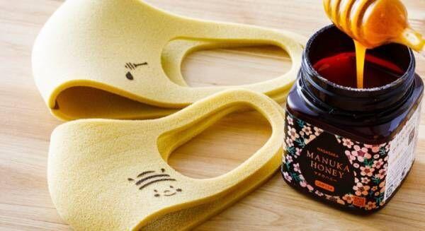 健康と美容に役立つ『マヌカハニー入り抗菌ウレタンマスク』誕生