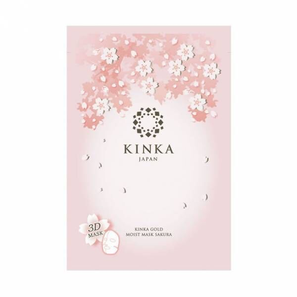 金箔の保湿力に注目!金箔コスメ「KINKA」の桜シリーズに新商品登場