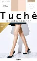 履くだけで美脚に!Tuché(トゥシェ)より新感覚ストッキング登場。