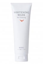 40代以上の女性が支持「薬用美白 ホットクレンジング ホワイトニングマスク」