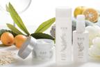 「肌美精」選べる4種の化粧水で大人の肌悩みをケア