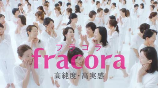日本初!幹細胞を培養する原液美容液でエイジングケア