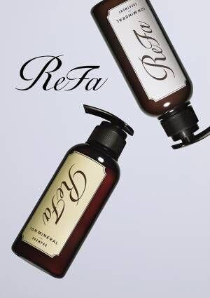イオンミネラルでダメージを修復し輝く髪へ!ReFaの新商品