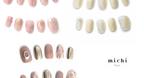 「ミチネイル」から透明感のある肌馴染みの良いデザインが3種登場