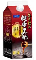 【ファンケル】毎日続けて健康に!黒酢飲料を発売
