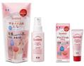 乾燥によるつらい肌の不快感を解き放つ!保湿剤を2種発売