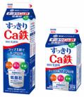 『すっきりCa鉄』が栄養機能食品としてリニューアル