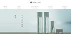 新ブランド「MAKANAI」が公式オンラインショップにて販売開始