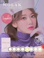 100万枚売れた宮脇咲良カラコン、1monthシリーズが発売