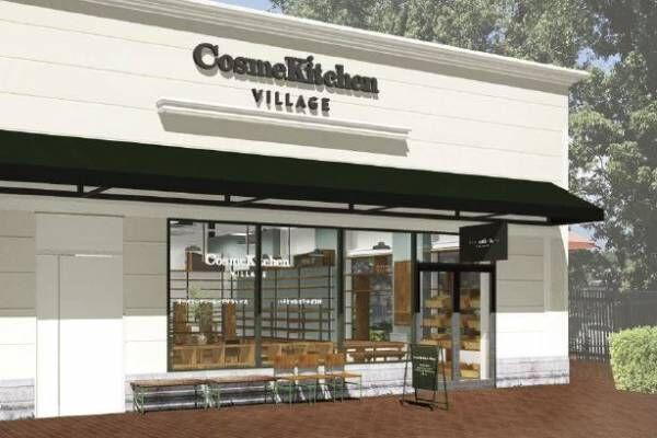 御殿場プレミアムアウトレットに新形態の「Cosme Kitchen VILLAGE」オープン