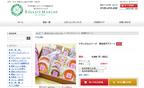 野菜を使った「ナチュラルスイーツ 焼き菓子アソート」発売
