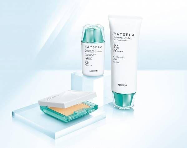 肌への優しさと最強UVカットを両立!「レイセラ」がリニューアル発売
