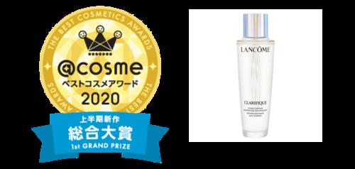 ベスコス2020上半期総合大賞はランコムの化粧水!