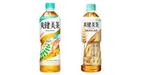 美容・健康のブレンド茶「爽健美茶」が5つの健康素材を追加してリニューアル!