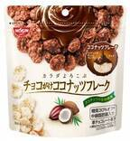 召しませ!進化型健康派「チョコがけココナッツフレーク」