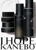 2020年秋「KANEBO」スキンケアの主力商品を刷新