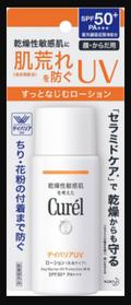 乾燥性敏感肌でも安心して使えるUVローション登場