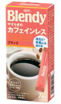冷たい水や牛乳にも溶けるカフェインレスインスタントコーヒー