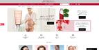 妊娠中の女性をサポートする、クラランスの『ボディ パートナー』