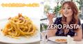 ヘルシー麺「新ゼロパスタ」3回目のゴールに向けてプロジェクト進行中