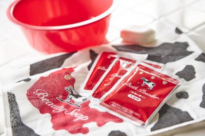 牛乳石鹸「カウブランド 赤箱」の大人気イベント「赤箱 AWA-YA@ONLINE」開催