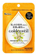 秋ウコンエキス配合で肌の乾燥を緩和するサプリメント登場