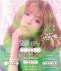 ワンデー使いのニュアンスカラコン新色を「COLOR MAJORITY」より発売!
