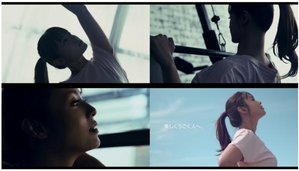 深田恭子がしなやか美ボディを披露!DESCENTEが新WEB動画公開