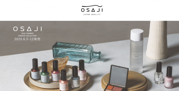 「OSAJI」から2020 SUMMER MAKEUP COLLECTIONが登場