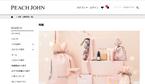 PEACH JOHNがボディケアのためのクリスマスコフレを数量限定発売