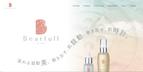 北海道産天然プロテオグリカン活用の新ブランド「Beatfull」誕生