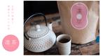 女性のための健康茶『凛茶rin-cha』販売開始