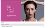 【新オープン】顔専門の「フェイス・リフト・ジム」で表情筋をトレーニング!