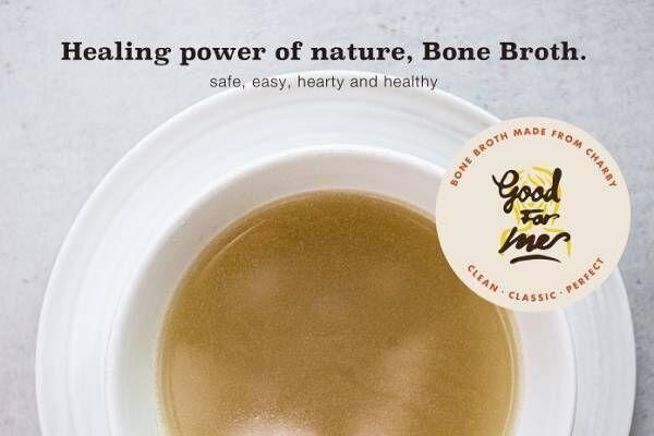 国産鶏と野菜の栄養たっぷり!骨のスープで体質改善