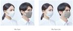 肌に優しい植物由来の糸で編まれた抗菌マスク再発売