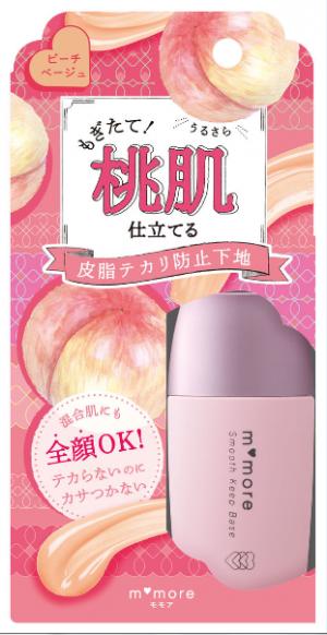 桃肌を叶えるベース&ハイライトが新ブランド「モモア」から発売!