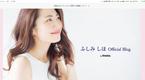 人気美容家が1ヶ月限定で『インスタメイクアップサロン』をオープン!