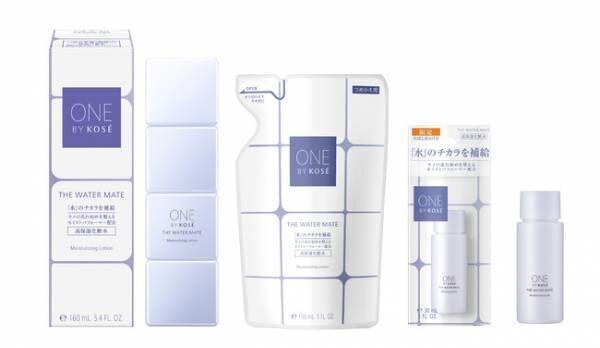 世界初の保湿成分配合!「ONE BY KOSE」の新化粧水でみずみずしい肌へ