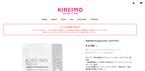 美肌へサポートする抗酸化サプリ「KIREIMO Premium UVシールドプラス」