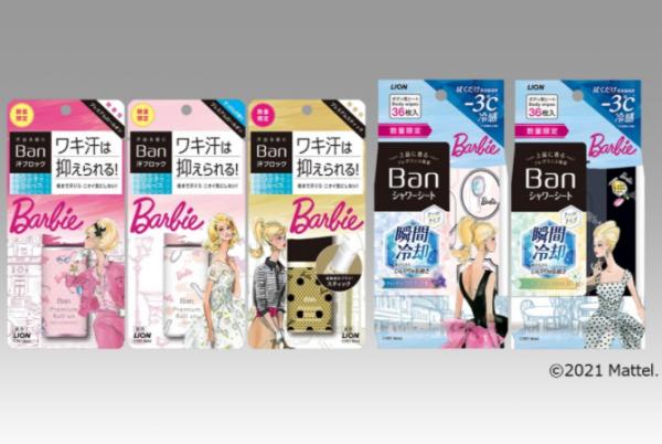 「Ban」バービーコラボレーションデザイン【数量限定発売】