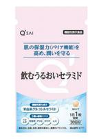 保湿力を高めて健やかな肌へ!「飲むうるおいセラミド」発売
