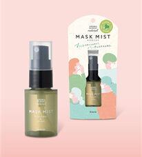 すっきりとした清涼感で快適なマスク生活