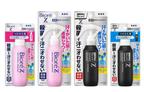 汗をかいた肌を殺菌できる「薬用ボディシャワー」発売