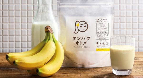 1年で販売累計10万袋を突破!『タンパクオトメ すこやか朝バナナ味』