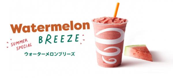 夏季限定スイカスムージー登場!スムージー・ジュース専門店「Jamba」