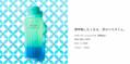 夏季限定の入浴料「アユーラ メディテーションバス(香涼み)」発売