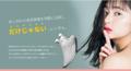 美容家電は「BEERACLE」でレンタル!7泊8日2,980円~
