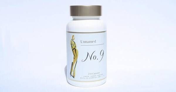 40代から輝く女性になろう!女性の心と身体のバランスを整えるサプリメント発売