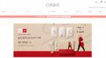 「ORBIS」の2021限定クリスマスコフレで、至福のバスタイムとスキンケアを